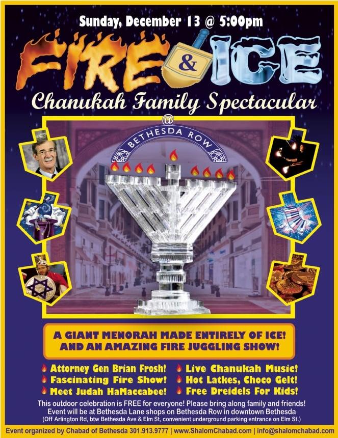 Chanukah Fire & Ice 5776.jpg