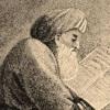 הספר ששינה ללא הכר את הפסיקה ההלכתית: הכירו את הרי