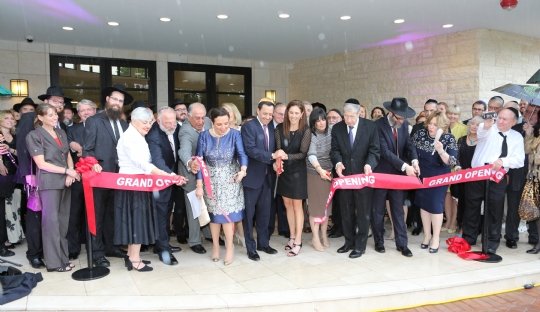 Grand Opening of Chabad Center for Jewish Life & Learning