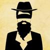 Le Judaïsme est-il une secte?
