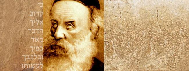 Datas Chassídicas: A História Completa de 19 de Kislev
