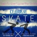 Chanukah Skate