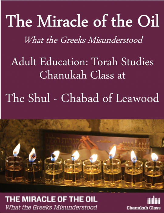 Torah Studies CHanukah.jpg