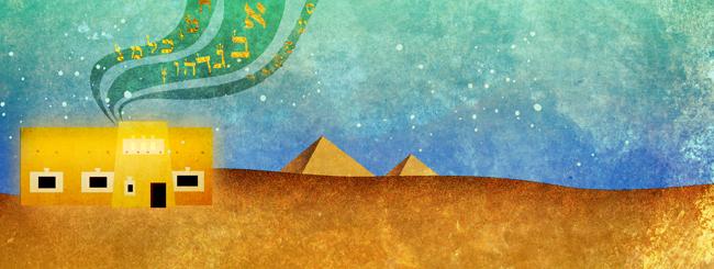 Parshah (Weekly Torah): A Courage Epidemic