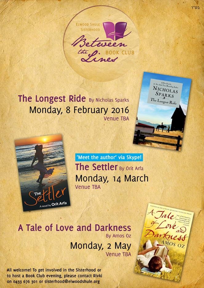 Feb - May 2016 flyer web.jpg