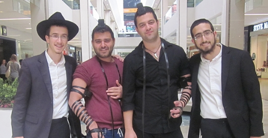 Roving Rabbis Visitation Program