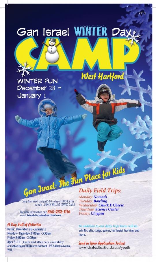 Hartford Winter 5776_Page_1.jpg
