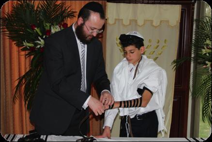 Bar mitzvah.png