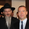 Near China Border, Russian Prime Minister Joins Dedication of Jewish Center