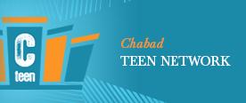 Newton Cteen - Chabad Teen Network