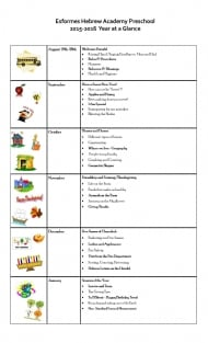Preschool 2015-2016 At-A-Glance Calendar.jpg