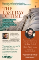 Presentation: Last Day of Time - An Evening with Tzvi Freeman