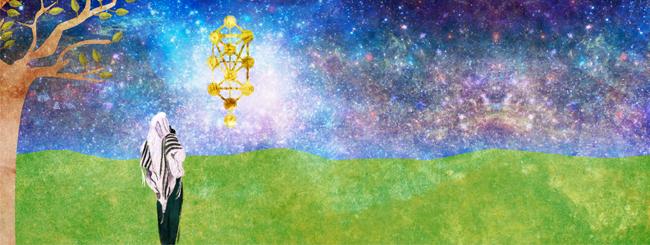 Kabbalah & The Mystical: Is Kabbalah for Everyone?
