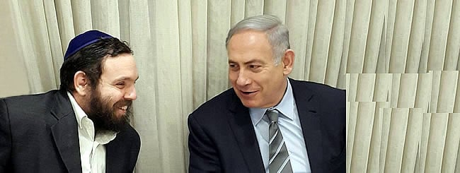 Israel: Netanyahu in Nepal? Chabad Couple Extends Invite at Knesset