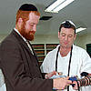Bar Mitzvah on Death Row: A Texas Rabbi's Unique Challenge