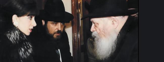 Inside Chabad-Lubavitch: Honoring Rabbi Gordon