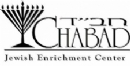 Chabad of The Nyacks