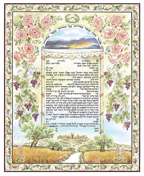 Jewish Wedding Ketubah The Ketubah - M...