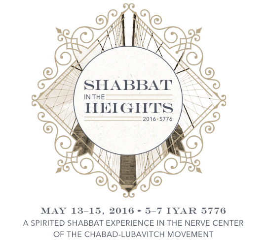 Shabbat Heights Logo.png