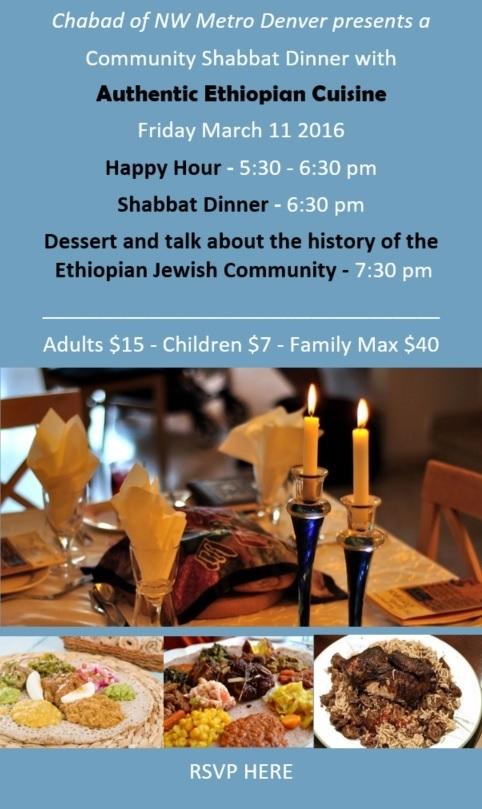 shabbat dinner Ethiopian.jpg