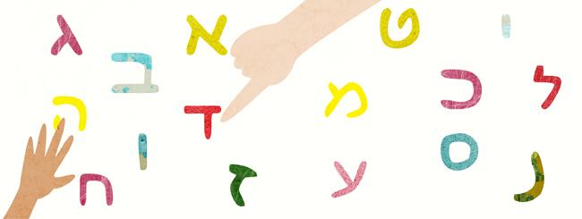 חיי שרה: איך יודעים שעפרון החיתי היה רע עין, ועוד רמזים וגימטריאות לפרשת חיי שרה