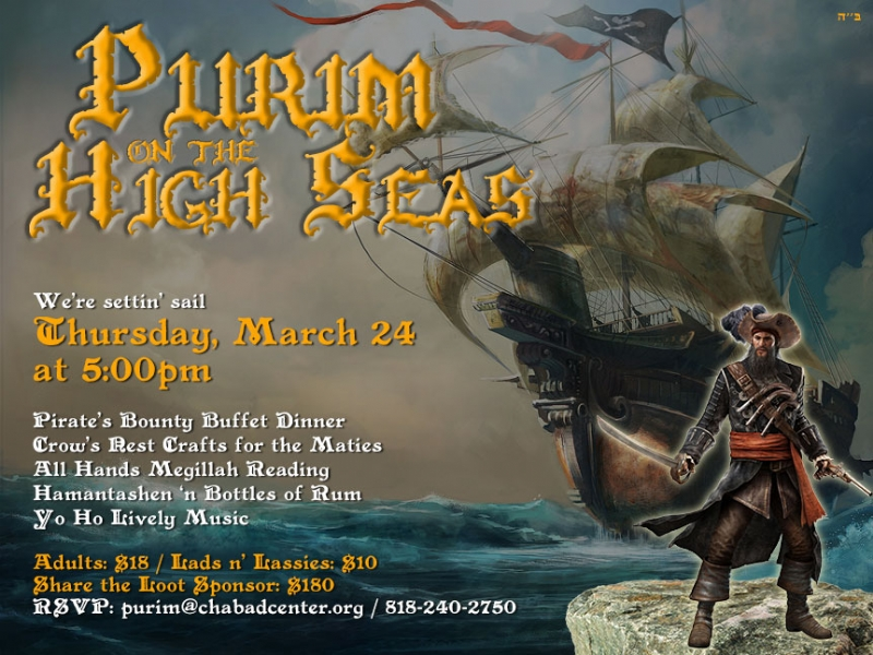 Purim-High-Seas.jpg