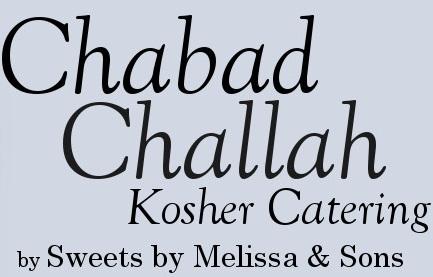 ChabadChallahLogosquare.jpg