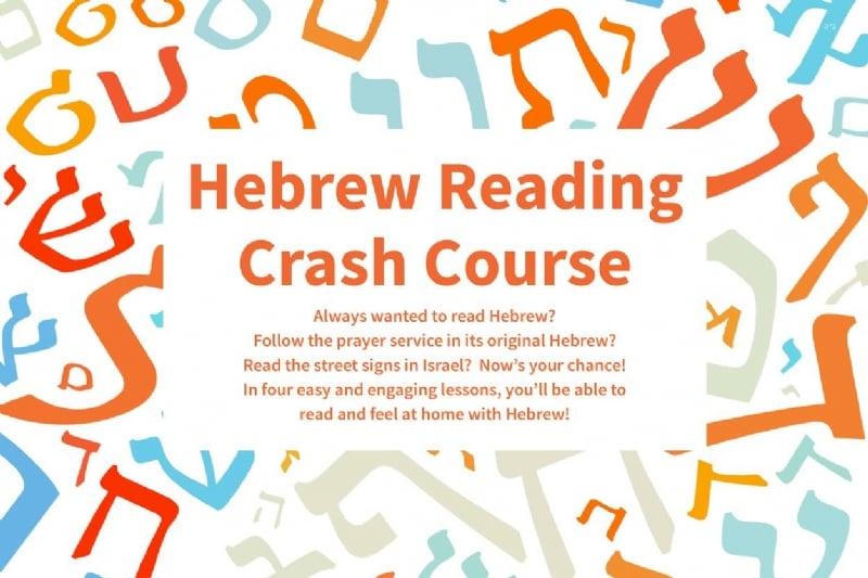 Hebrew Course.jpg