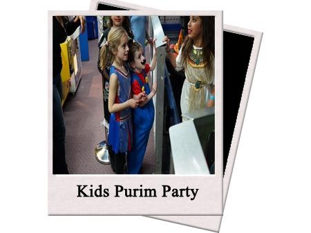 kids purim party copy.jpg