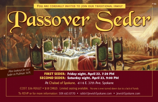 Pesach Card_2016_HR.jpg