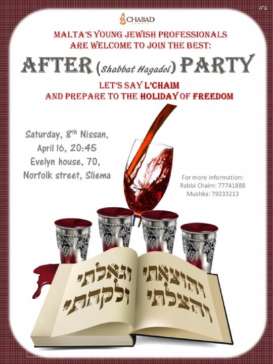 After (Shabat Hagadol) Party Invitation.jpg