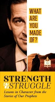 StrengthStruggle_chabad_banner_190x350.jpg