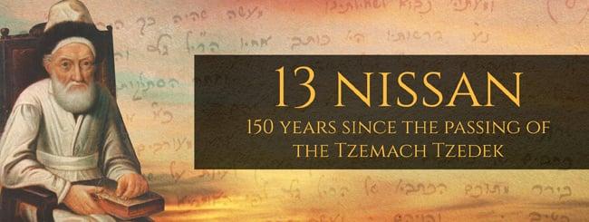 Chassidic Personalities: The Tzemach Tzedek