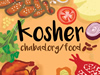 Yummy Kosher Recipes