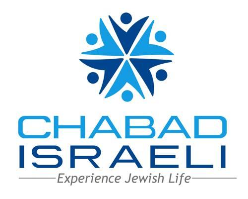 Israeli.jpg
