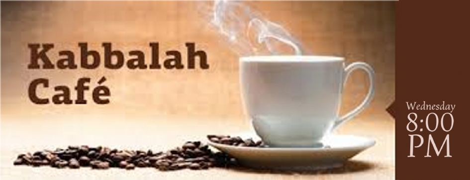 Kabbalah Cafe.jpg