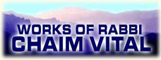 Safed Kabbalists: Works of Rabbi Chaim Vital
