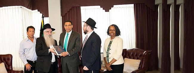 Holiday Watch: Jamaican Prime Minister Connects With Chabad