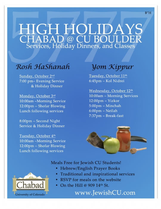 High Holidays 2014 2-page-001.jpg