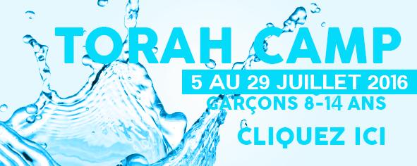 torah camp - be part of the fun!.png