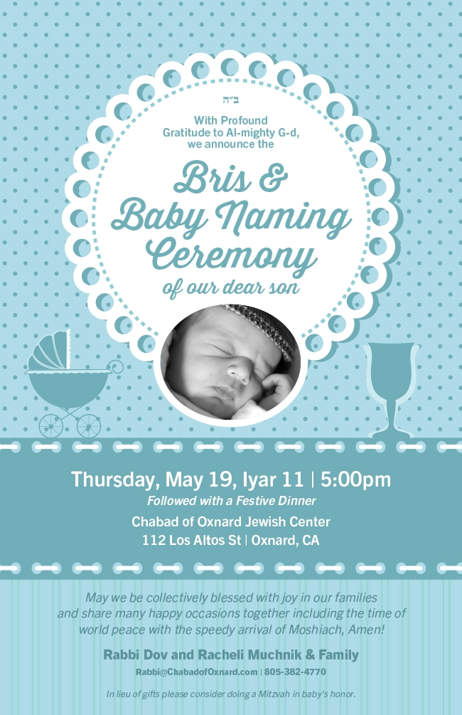 Baby Muchnik Bris Announcement.jpg