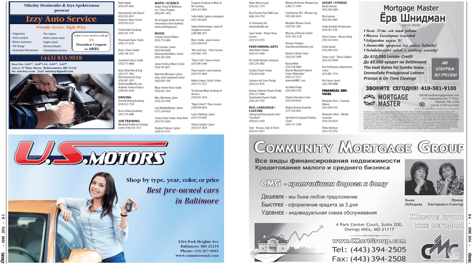 Directory-3.png