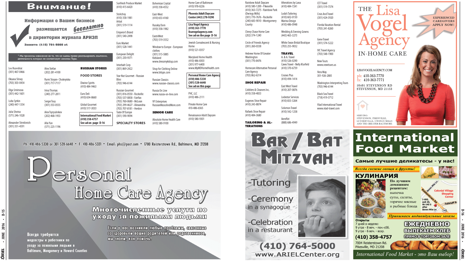 Directory-8.png