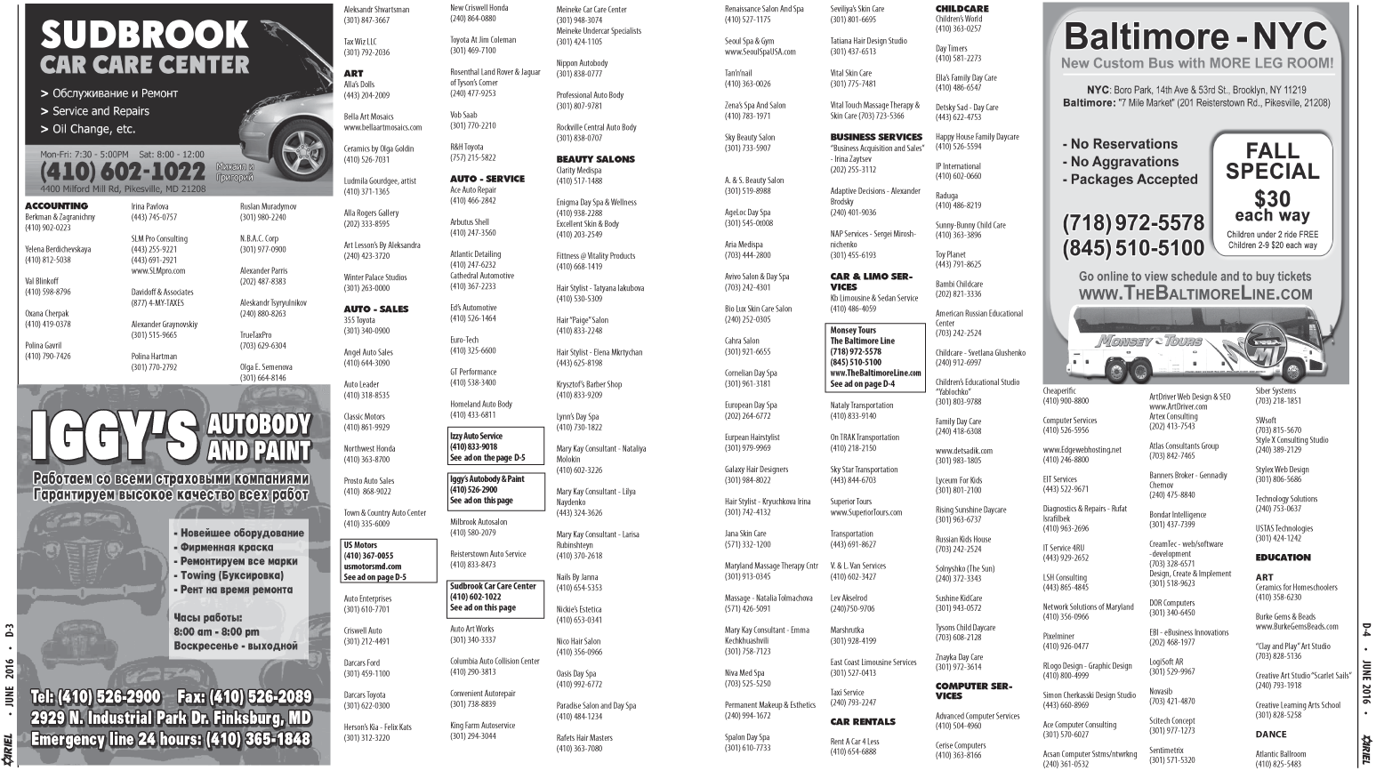 Directory-2.png