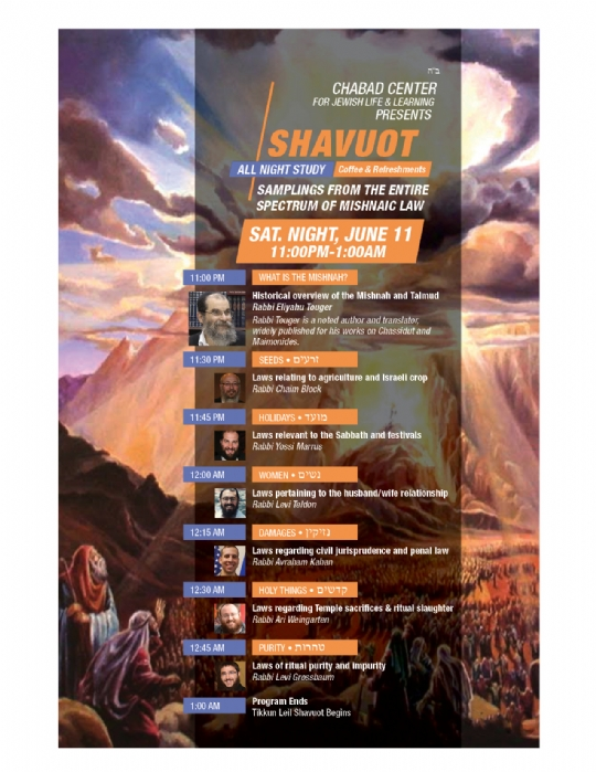 Shavuos 5776 6 rabbis Flyer.jpg