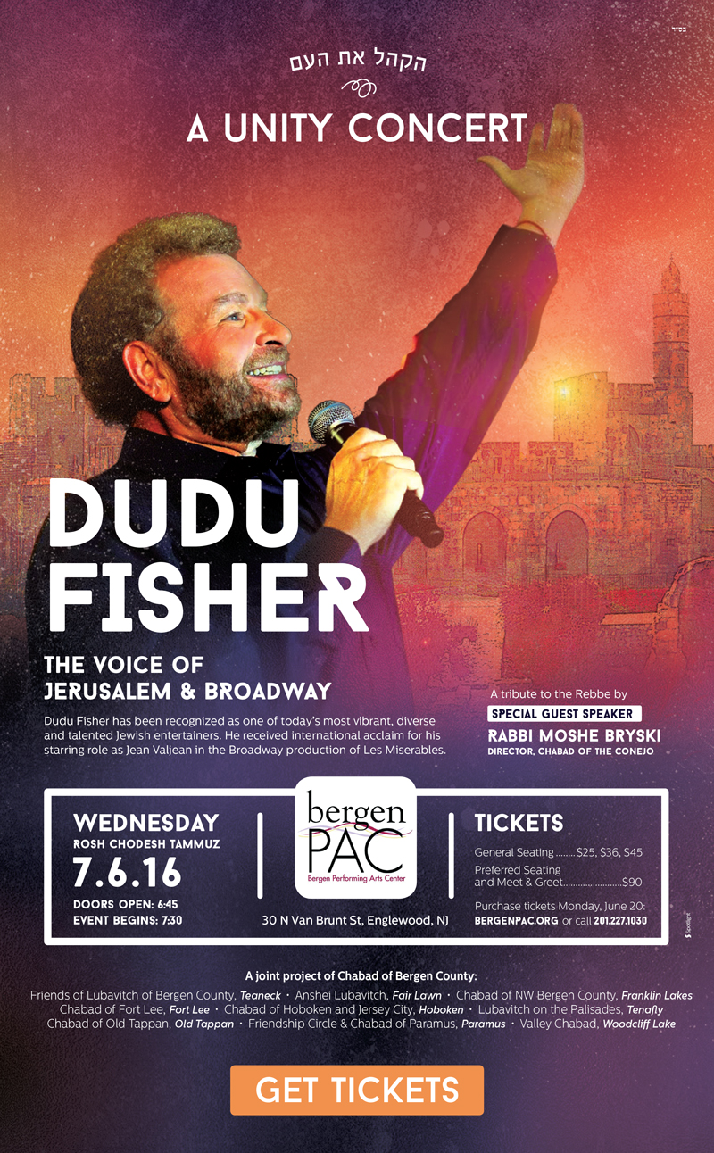 Valley-Chabad---Dudu-Fisher---Email.jpg