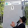Ukrainian City Renames Street in Honor of the Rebbe