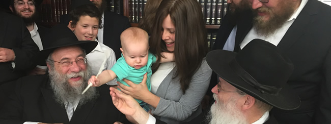 Tribute: 'Rivky's Torah' Project Launched in Memory of Rivky Berman