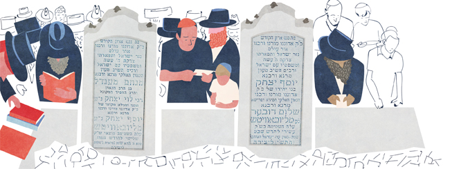 The Ohel and My Medical Miracles