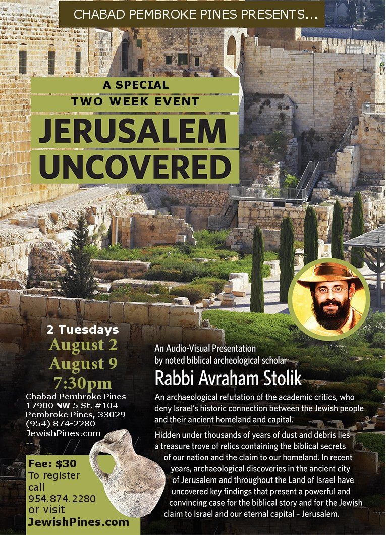 Claim to Jerusalem.jpg